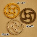 【ハンドメイドパーツ】素材アンティーク風・メタルチャーム・デコ・ギヤ(3cm) 【ga28】