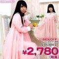 1124A★M<即納!特価!在庫限り!> ピンクセーラー サイズ:M/BIG