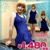 <即納!特価!在庫限り!> パッド付きの本物スカート付きスクール水着 色:紺 サイズ:M/L/XL/XXL