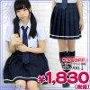1207C■MB<即納!特価!在庫限り!> 無地プリーツスカート単品 色:紺×白ライン サイズ:M/BIG