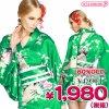 1116E<即納!特価!在庫限り!> TOKYO WISH 着物ドレス HanaBlossomEmeraldGreen M サイズ:レディース