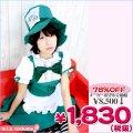 1102E★<即納!特価!在庫限り!> Alice'sシルクハットメイド 色:グリーン サイズ:M <Mサイズのみ超特価で入荷!>