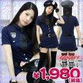 1106C★<即納!特価!在庫限り!> Pipi-fitch ジャスティスポリス サイズ:Ladies