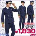 1107B★<即納!特価!在庫限り!> Pipi-fitch スカイキャプテン サイズ:Men's