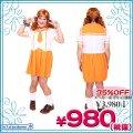 1253B▼<即納!特価!在庫限り!> 女装MANシリーズ もぎたてオレンジセーラーMAN サイズ:Men's