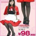 1258D●<即納!特価!在庫限り!> 20デニール ウーリーソフトパンティストッキング 色:ブラック サイズ:M〜L
