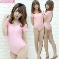1206E■MB<即納!特価!在庫限り!> ショートスリーブレオタード単品 色:ピンク サイズ:M/BIG