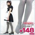 1260G▲<即納!特価!在庫限り!> 日本製・国産80デニールリブタイツ 色:グレー サイズ:M−L