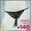 1260D●<即納!特価!在庫限り!> 特価・セクシーオープンショーツ 色:黒 サイズ:フリー