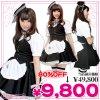 <即納!特価!在庫限り!> Newミアカフェミニ制服(立て襟) 色:黒 サイズ:S/M/L/BIG