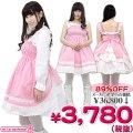 <即納!特価!在庫限り!> シャーリングジャンパースカート サイズ:M/BIG 色:ピンク