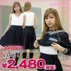 <即納!特価!在庫限り!> インナー付き吊りスカート単品 色:無地紺 サイズ:M/BIG