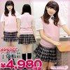 1113A★MB<即納!特価!在庫限り!> ニット制服セット 色:ピンク サイズ:M/BIG