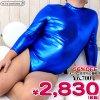 1266F■J<即納!特価!在庫限り!> 長袖ハイネックレオタード(後ファスナー) 色:青 サイズ:JUMBO