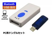 CCDポケットデータコレクタ CMX520W3 【ドングルセット】