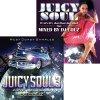 【人気作セット】Juicy Soul Vol. 3 & Vol.1
