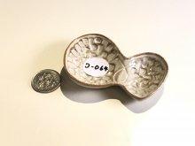 D064:蝶の豆皿:元値2300円