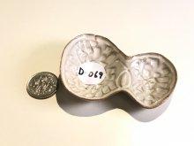 D069:蝶の豆皿:元値2300円