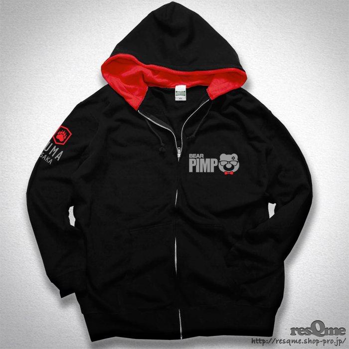 【オールシーズン】Pimp-BEAR- (Black/Red)裏パイル地 フルジップパーカー