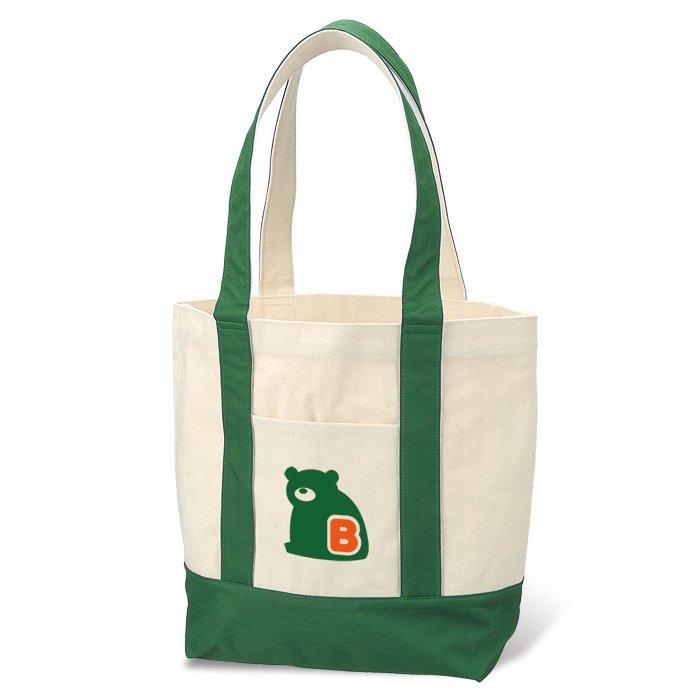 KUMADA-SAN BAG (Green)