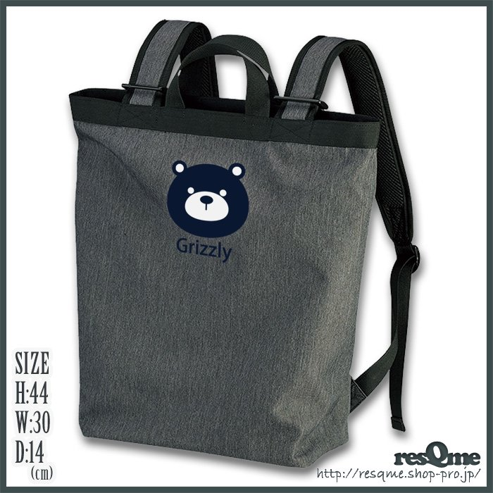 Grizzly 2WayBAG (Charcoal/Navy)