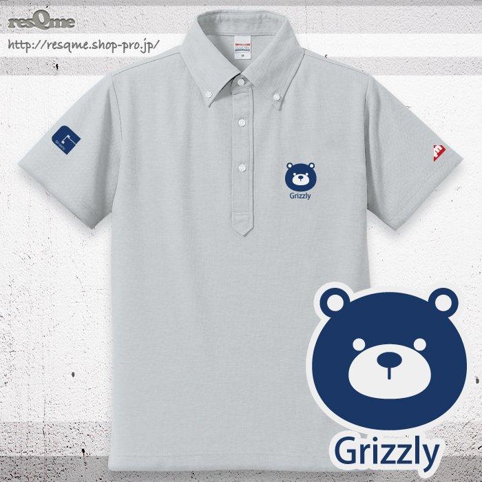 Grizzly POLO (OXGray)