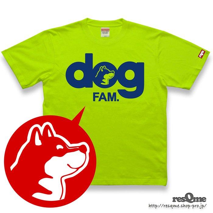 dog -柴犬- TEE (Lime)