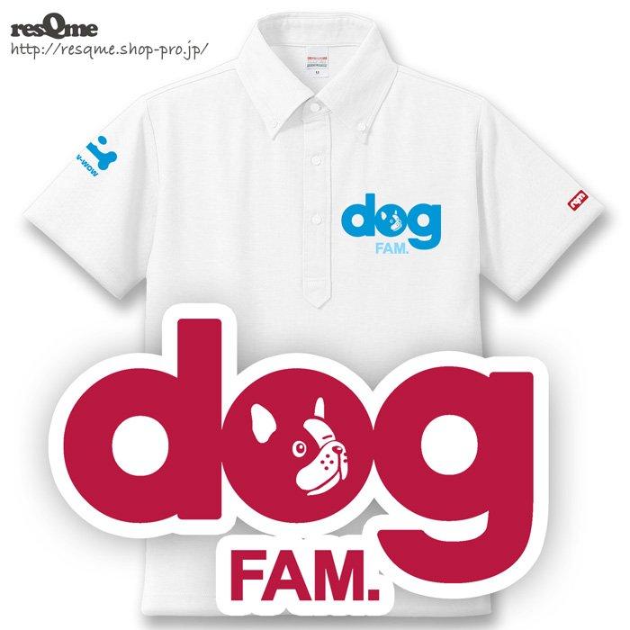 dog フレンチブルドッグ POLO (White)