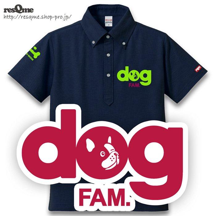 dog フレンチブルドッグ POLO (Navy)