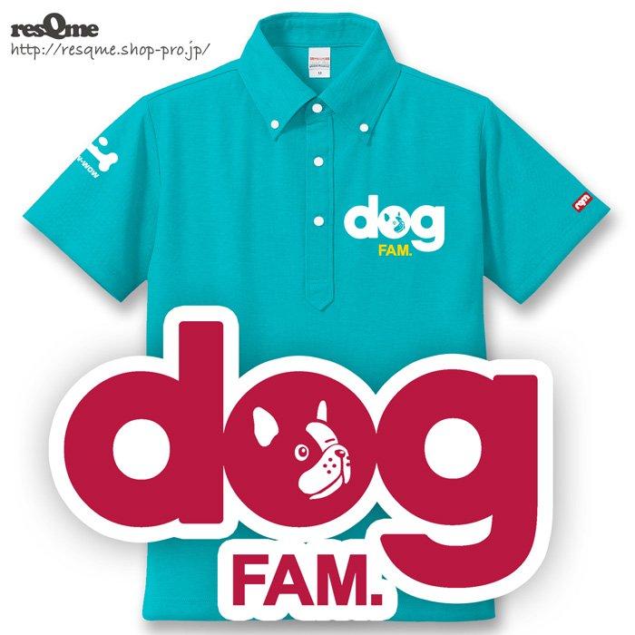 dog フレンチブルドッグ POLO (Turquoiz)