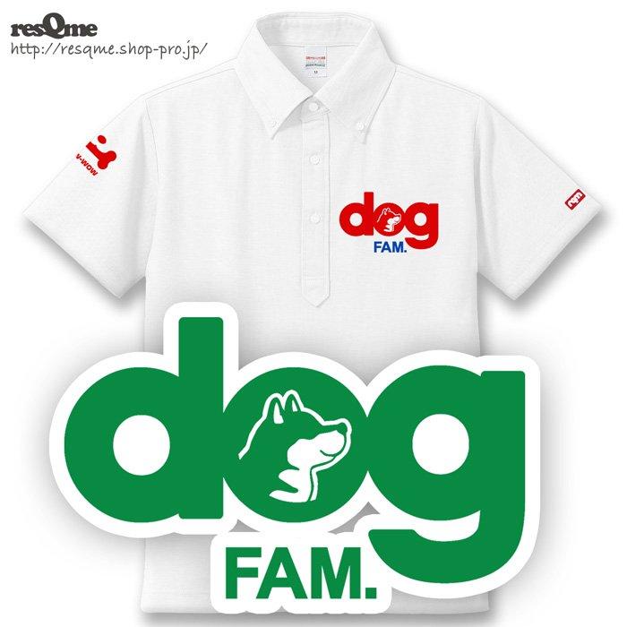 dog 柴犬 POLO (White)