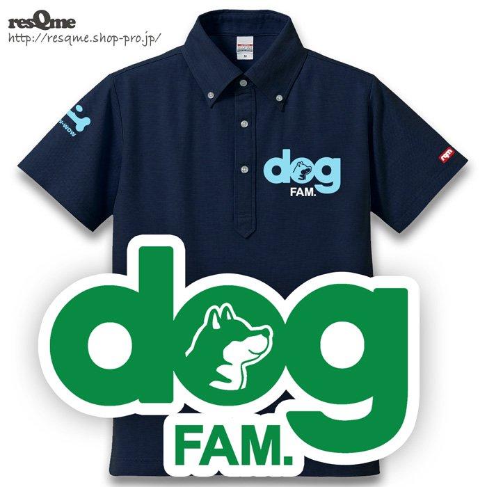 dog 柴犬 POLO (Navy)