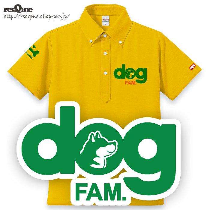 dog 柴犬 POLO (CanaryYellow)