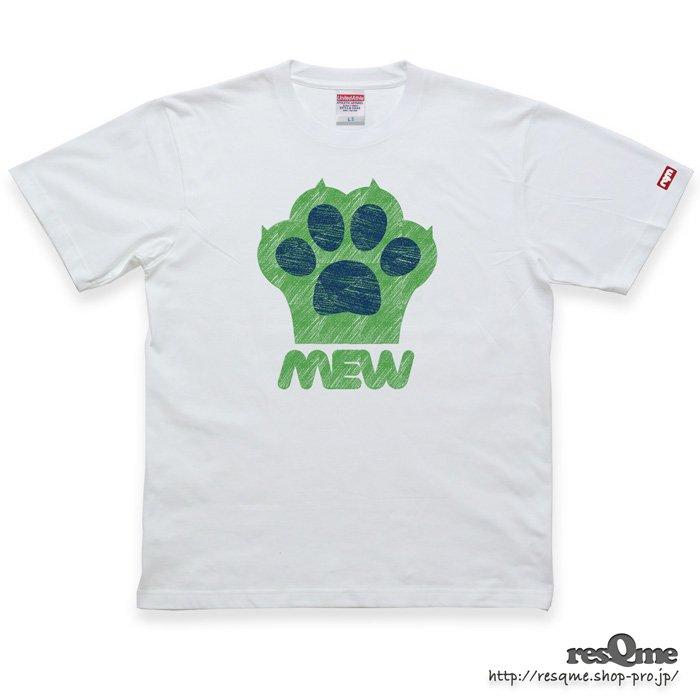 猫の肉球 TEE (White01)