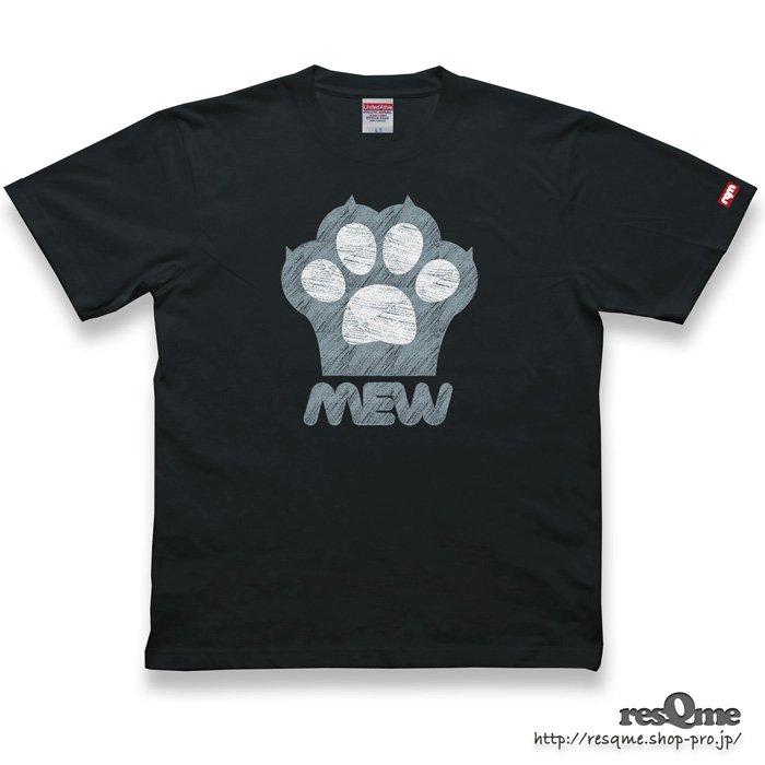 猫の肉球 TEE (Black)
