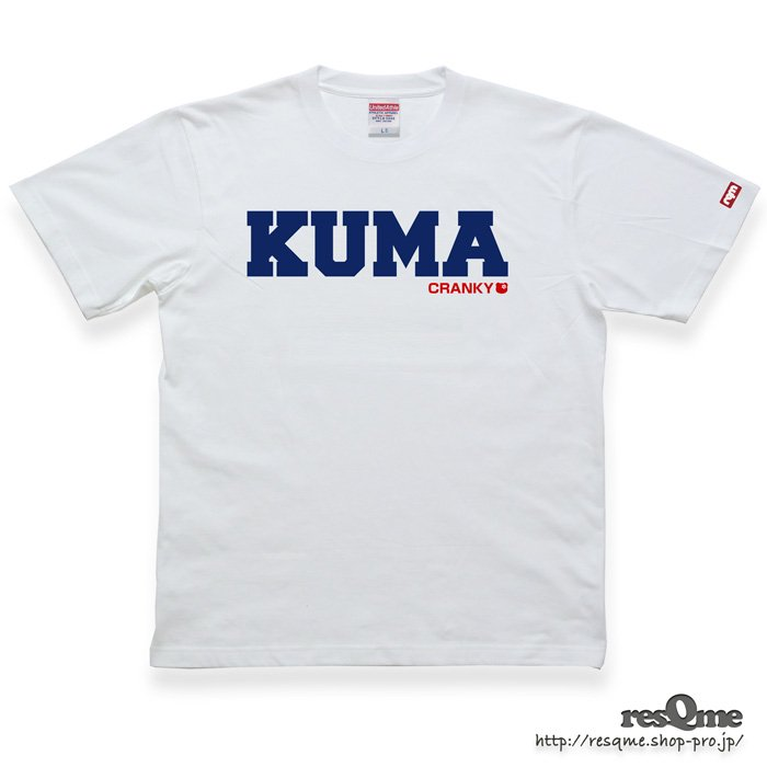 <img class='new_mark_img1' src='https://img.shop-pro.jp/img/new/icons1.gif' style='border:none;display:inline;margin:0px;padding:0px;width:auto;' />KUMA TEE (White01)