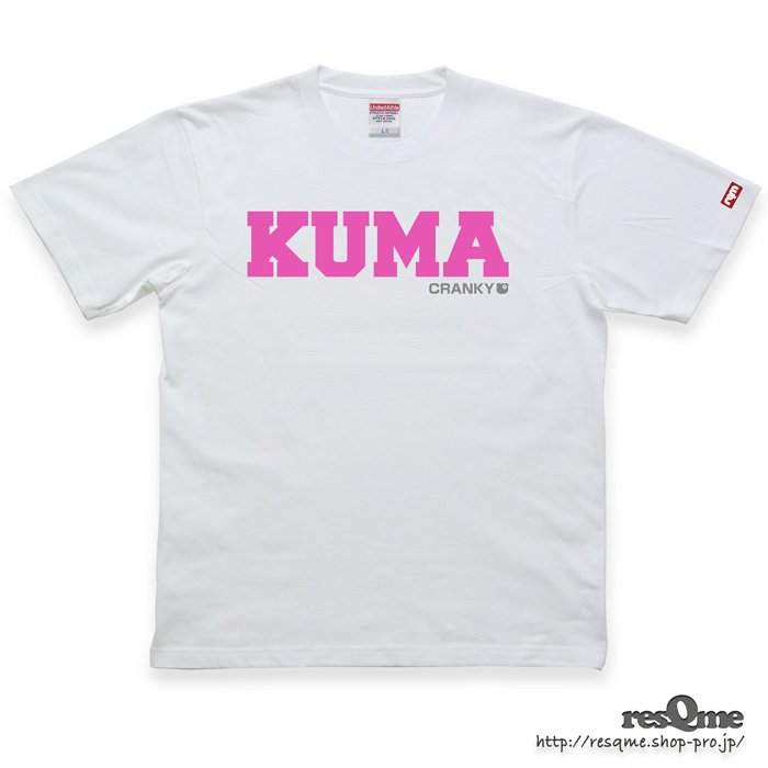 <img class='new_mark_img1' src='https://img.shop-pro.jp/img/new/icons1.gif' style='border:none;display:inline;margin:0px;padding:0px;width:auto;' />KUMA TEE (White02)