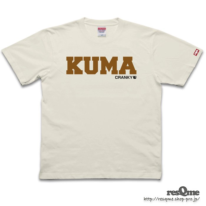 <img class='new_mark_img1' src='https://img.shop-pro.jp/img/new/icons1.gif' style='border:none;display:inline;margin:0px;padding:0px;width:auto;' />KUMA TEE (OatMeal)