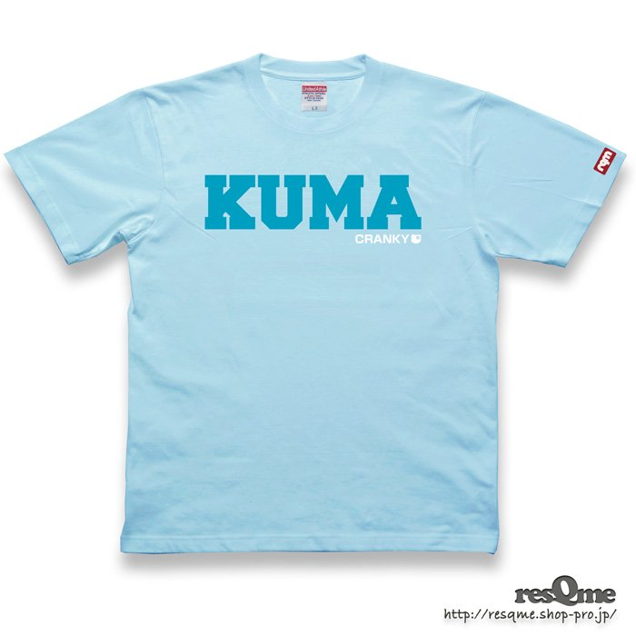 <img class='new_mark_img1' src='https://img.shop-pro.jp/img/new/icons1.gif' style='border:none;display:inline;margin:0px;padding:0px;width:auto;' />KUMA TEE (LightBlue)