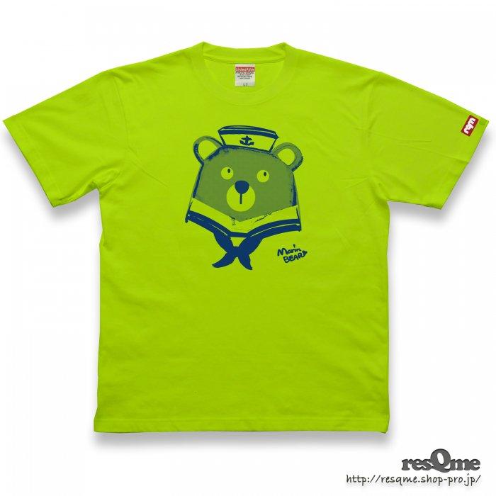 MarineBEAR01 TEE (Lime)