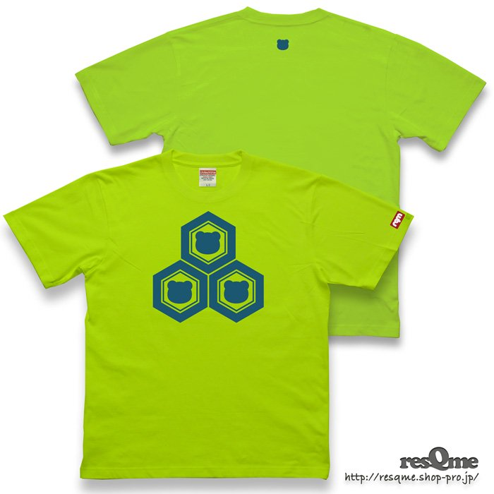 <img class='new_mark_img1' src='https://img.shop-pro.jp/img/new/icons1.gif' style='border:none;display:inline;margin:0px;padding:0px;width:auto;' />家紋CUB TEE (Lime)
