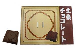 土俵チョコレート
