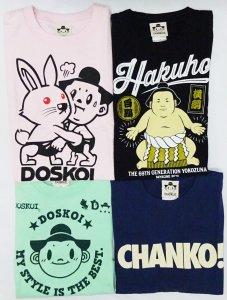 KIDS相撲Tシャツ