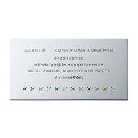 GARNI - 誕生石石留-文字彫刻