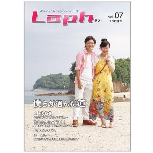 LapH vol.7