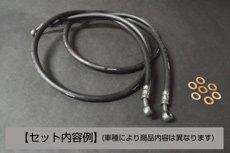 ラバーブレーキホースセット::GPZ400R(アンチ無し)の画像