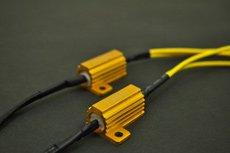 LEDウインカー用レジスター/25Wの画像