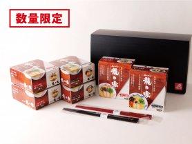 龍の家オリジナル箸付 こく・純6食セット【数量限定】