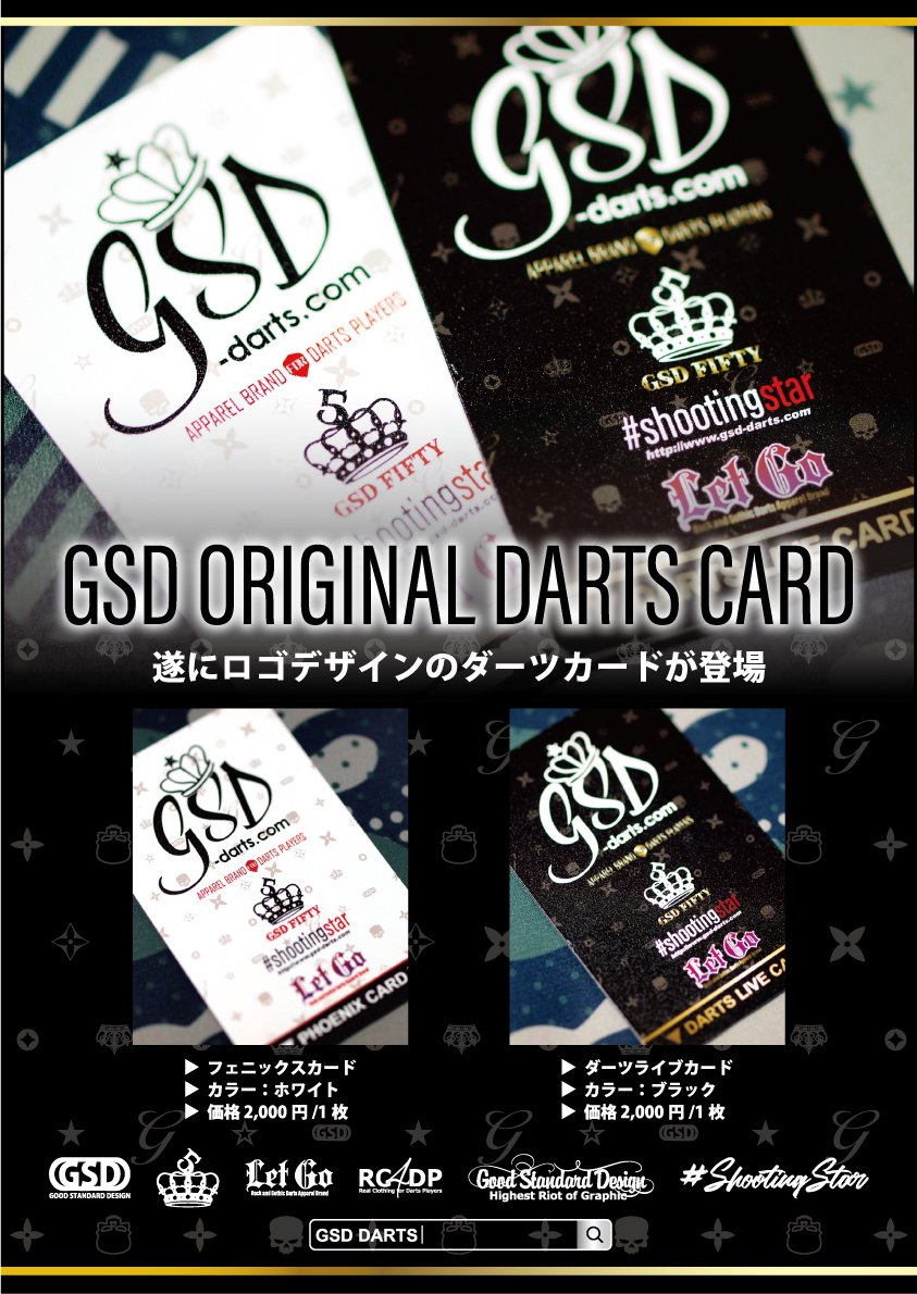 GSD ORIGINAL DARTS CARD