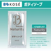 KOSE/Naturityボディソープ(10ml)
